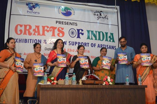 Crafts Of India Exhibition School Of Social Work Roshni Nilaya