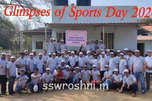 Sports day by Roshni Alumni Association