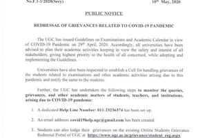 Public Notice: Redressal of Grievances related to COVID-19 Pandemic